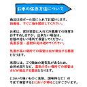 秋田県産あきたこまち 2kg 令和元年産 令和1年産 2,500円以上で送料無料(一部地域除く)【お中元】【御中元】 3