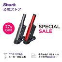 【Shark 公式】 Shark シャーク EVOPOWER エヴォパワー W30 充電式 ハンディクリーナー WV251J