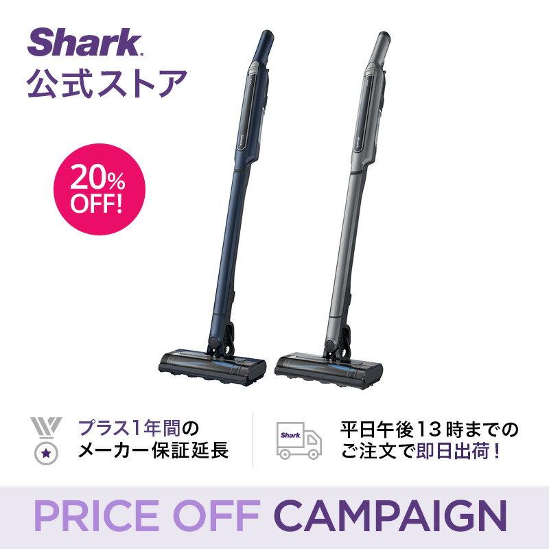 20%OFF 【Shark 公式】 Shark EVOPOWER SYSTEM コードレススティッククリーナー CS401J