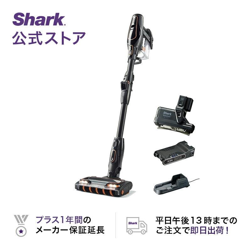 【Shark 公式】 Shark シャーク EVOFLEX エヴォフレックス S30 充電式 コードレスクリーナー IF185J