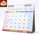 【正規品】 Supracing シュプレーシング 2021年 カレンダー 【2020年12月始まり】 6か月ひと目 卓上カレンダー 実用性抜群 (日曜日から)※※※本製品は2021年オリンピック特措法改正による祝日に対応しておます。