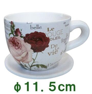 植木鉢 おしゃれ コップ カップ コーヒーカップ 室内用 多肉植物 ハーブ 寄せ植え 小さい 花柄 かわいい 陶器鉢  【GローズポットSS(受皿付)】