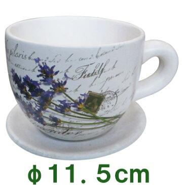 アンティーク カップ 植木鉢 可愛い コーヒーカップ ティーカップ 室内用 多肉植物 ハーブ 寄せ植え 小さい おしゃれ かわいい 陶器鉢 【EラベンダーポットSS(受皿付)】