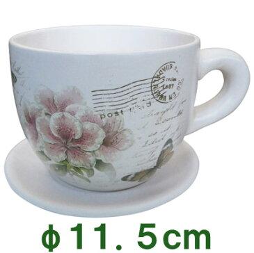植木鉢 おしゃれ コップ カップ コーヒーカップ 室内用 多肉植物 ハーブ 寄せ植え 小さい 花柄 かわいい 陶器鉢  【ワンフォールドポットSS(受皿付)】