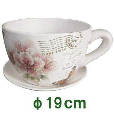 植木鉢 おしゃれ コップ カップ コーヒーカップ 室内用 多肉植物 ハーブ 寄せ植え 小さい 花柄 かわいい 陶器鉢  【ワンフォールドポットM(受皿付)】