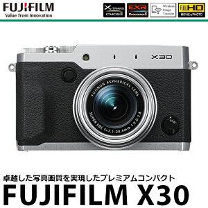 卓越した写真画質を実現するプレミアムコンパクト 富士フイルムX20後継機フジフイルム デジタル...