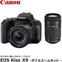 【送料無料】 キヤノン EOS Kiss X9 ブラック ダブルズームキット 2248C003 [Canon 小型軽量一眼レフカメラ 2420万画素 バリアングル液晶モニター EOSKISSX9BK-WKIT]の画像