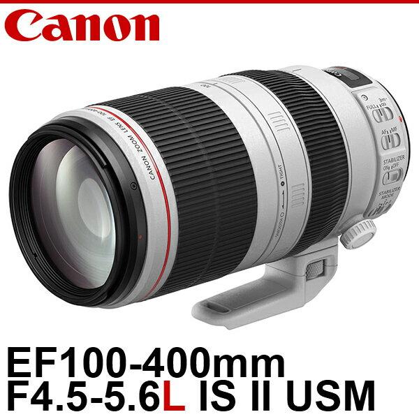 【送料無料】 キヤノン EF100-400mm F4.5-5.6L IS II USM [ケース・フード付き/9524B001/CANON/EF100-400LIS2]