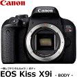 【送料無料】 キヤノン EOS Kiss X9i ボディー 1893C001 [小型軽量ファミリー向け Canon デジタル一眼レフカメラ]