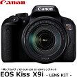 【送料無料】 キヤノン EOS Kiss X9i EF-S18-135 IS USM レンズキット 1893C002 [小型軽量ファミリー向け Canon デジタル一眼レフカメラ]