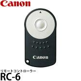【メール便 送料無料】【即納】 キヤノン RC-6 リモートコントローラー [Canon EOS Kiss X8i/ EOS M3/ EOS 8000D対応リモコン]