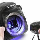 【送料無料】 ジャパンホビーツール カメラ傷見・歪み検査用LEDライト [キズやカビをシャープに浮き上がらせるハンディタイプのLED]の画像
