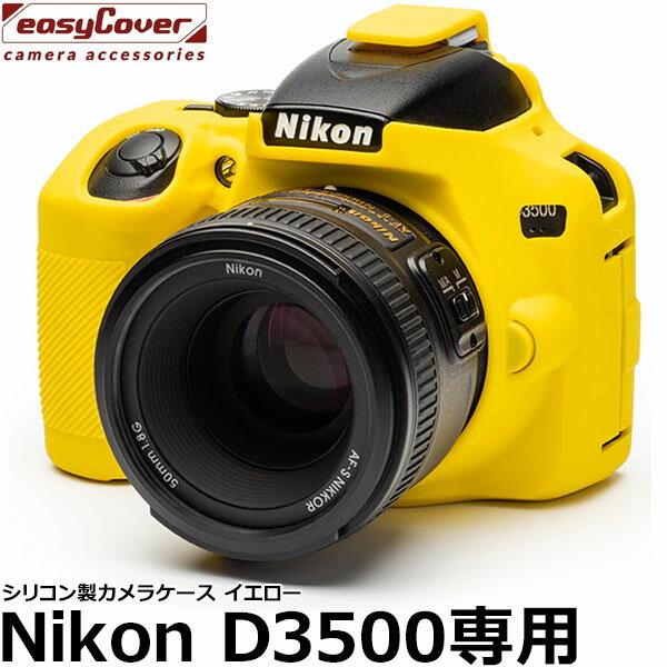 バッグ・ケース, 一眼レフ用カメラケース  D3500-YE Nikon D3500 Discovered Easy Cover