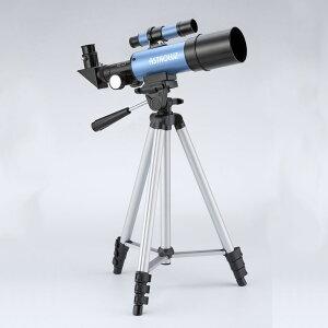 天体望遠鏡としてもフィールドスコープとしても使える入門モデル【送料無料】【あす楽対応】【...