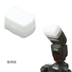 etsumi e6189 Canon 580EX専用エツミ E-6189 ストロボディフューザー G6