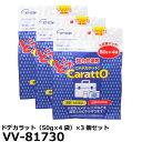 【送料無料】 エツミ VV-81730 ドデカラット(50g×4袋)×3個セット [お買い得 大容量 防カビ 防湿剤 乾燥剤 ETSUMI]の画像