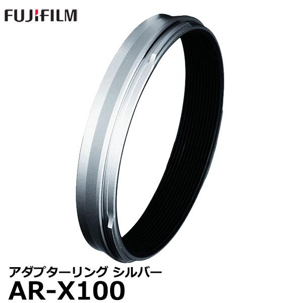 交換レンズ用アクセサリー, アダプターリング  AR-X100 FUJIFILM X100V X100F X100T X100S X100