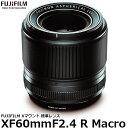 Fujifilm XF60mmF2.4 R Macro