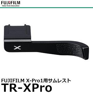 フジフイルム TR-XPro サムレスト ブラック [FUJIFILM X-Pro1用]