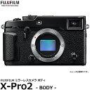 【送料無料】 フジフイルム FUJIFILM X-Pro2 ボディ [2430万画素CMOS/ビューファインダー搭載/ミラーレスカメラ/レンズ別売/XPRO2]の画像