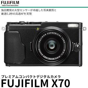 《2月18日発売予定》【送料無料】 フジフイルム FUJIFILM X70 ブラック [163…