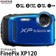 【送料無料】 フジフイルム FinePix XP120 ブルー [20m防水/1640万画素/光学5倍ズーム/フルHD動画撮影/Wi-Fi内蔵/富士フイルム/FUJIFILM]