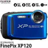 《2月2日発売予定》【送料無料】 フジフイルム FinePix XP120 ブルー [20m防水/1640万画素/光学5倍ズーム/フルHD動画撮影/Wi-Fi内蔵/富士フイルム/FUJIFILM] 【予約】
