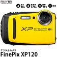 【送料無料】 フジフイルム FinePix XP120 イエロー [20m防水/1640万画素/光学5倍ズーム/フルHD動画撮影/Wi-Fi内蔵/富士フイルム/FUJIFILM] ※ご注文後、約4週間待ち(4/19現在)