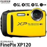 《2月2日発売予定》【送料無料】 フジフイルム FinePix XP120 イエロー [20m防水/1640万画素/光学5倍ズーム/フルHD動画撮影/Wi-Fi内蔵/富士フイルム/FUJIFILM] 【予約】