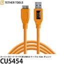 【メール便 送料無料】 テザーツールズ CU5454 テザープロ USB3.0スーパースピード マイクロB ケーブル 4.6m オレンジ [TETHER TOOLS USB3.0 Cable]の画像