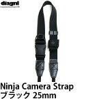 【送料無料】【あす楽対応】【即納】 ダイアグナル ニンジャストラップ25mm ブラック [diagnl Ninja Camera Strap 忍者 たすき掛け ショルダーストラップ]