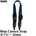 【送料無料】【あす楽対応】【即納】 ダイアグナル ニンジャストラップ25mm ネイビー [diagnl Ninja Camera Strap 忍者 たすき掛け ショルダーストラップ]
