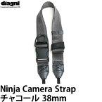 【送料無料】【あす楽対応】【即納】 ダイアグナル ニンジャストラップ38mm チャコール [diagnl Ninja Camera Strap 忍者 たすき掛け ショルダーストラップ]