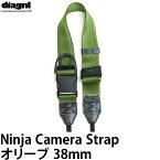 【送料無料】【あす楽対応】【即納】 ダイアグナル ニンジャストラップ38mm オリーブ [diagnl Ninja Camera Strap 忍者 たすき掛け ショルダーストラップ]