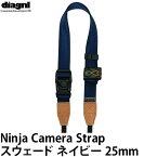 【送料無料】【あす楽対応】【即納】 ダイアグナル ニンジャストラップスウェード25mm ネイビー [diagnl Ninja Camera Strap 忍者 たすき掛け ショルダーストラップ]