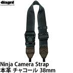 【送料無料】【あす楽対応】【即納】 ダイアグナル ニンジャストラップ本革38mm チャコール [diagnl Ninja Camera Strap 忍者 たすき掛け ショルダーストラップ]