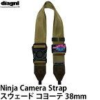 【送料無料】【あす楽対応】【即納】 ダイアグナル ニンジャストラップスウェード38mm コヨーテ [diagnl Ninja Camera Strap 忍者 たすき掛け ショルダーストラップ]