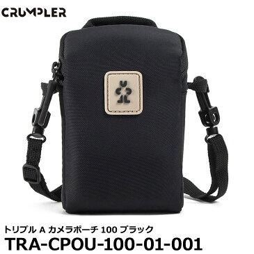 【送料無料】 クランプラー TRA-CPOU-100-01-001 トリプル A カメラポーチ100 ブラック [コンパクトカメラ向け おすすめカメラケース Crumpler]
