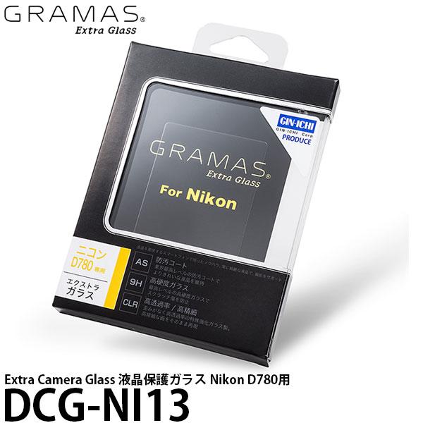 デジタルカメラ用アクセサリー, 液晶保護フィルム  DCG-NI13 Extra Camera Glass Nikon D780 DCGNI13GRAMAS