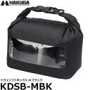 【送料無料】 ハクバ KDSB-MBK ドライソフトボックス M ブラック [ドライソフトボックス/湿気やホコリからカメラを守るドライボックス/保管と持ち運びが可能なソフトタイプ/HAKUBA]の画像