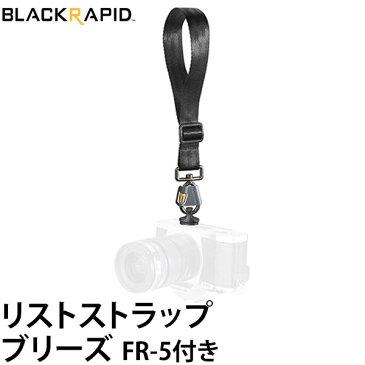 【メール便 送料無料】 BLACKRAPID リストストラップ ブリーズ FR-5付 362010 (ファステンR5付属) [ミラーレス一眼、コンパクトカメラ用のハンドストラップ]