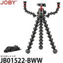 【送料無料】【あす楽対応】【即納】 JOBY JB01522-BWW ゴリラポッド リグ [デジタル一眼レフカメラ対応/耐荷重5kg/自由雲台付/アクセサリー用アーム付/GorillaPod/ジョビー]の画像
