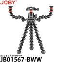 【送料無料】【あす楽対応】【即納】 JOBY JB01567-BWW ゴリラポッド 3K PRO リグ [耐荷重3kg/クイックシュー付自由雲台付属/アクセサリーアーム付属/GorillaPod/JB01567BWW/ジョビー]の画像