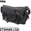 【送料無料】 キング ETSHAIM L320 キャンバスカメラバッグ ナチュラルブラック [一眼レフ対応/黒色/ショルダーバッグ/カメラバッグ/エスハイム/King]の画像