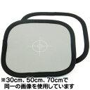 【送料無料】 Lastolite LL LR2050 イージーバランス 50cm グレイ/ホワイトの画像