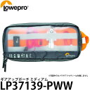 【送料無料】 ロープロ LP37139-PWW ギアアップポーチ ミディアム [カメラアクセサリー&デジタルガジェット収納ケース/Lowepro]の画像