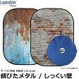 【送料無料】 Lastolite LL LB5713 アーバン背景 折畳式 1.5×2.1m 錆びたメタル/しっくい壁