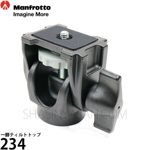 Manfrotto 三脚マンフロット 234 一脚ティルトトップ 【即納】 【あす楽対応】