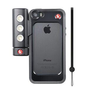 iPhone5/5S用ケースと写真や動画撮影に便利なLEDライトのセットマンフロット MKLKLYP5S KLYP+セ...