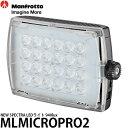 【送料無料】 マンフロット MLMICROPRO2 NEW SPECTRA LEDライト 940lux [照度940lux/色温度5600K/調光機能付/撮影用LEDライト/Manfrotto]の画像